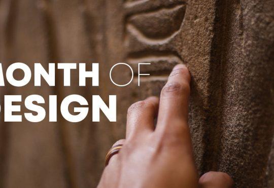 "September: ""A Month of Design"""